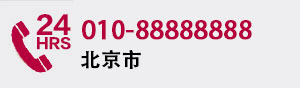 电话:400-888-8888